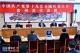 习近平在参加党的十九大贵州省代表团讨论时强调 万众一心 开拓进取 把新时代中国特色社会主义推向前进