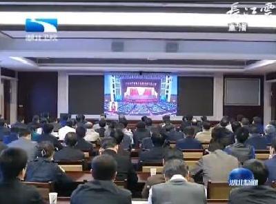 湖北广大党员干部群众收听收看十九大开幕式直播(二)