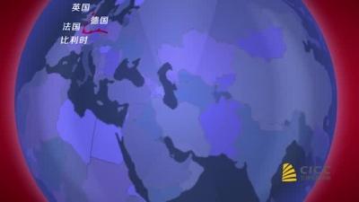 """中国梦展播——《丝路微纪录》之""""一带一路""""特别节目:换装进行曲"""