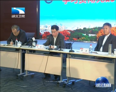 中央宣讲团来武汉大学宣讲党的十九大精神