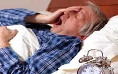 《经视一锅鲜》为什么老年人睡眠时间短