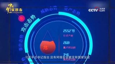 """中国梦展播——[追梦中国·影响力]周鸿祎:守""""网""""有责"""