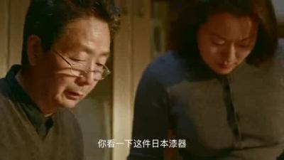 中国梦展播——了不起的匠人:漆器