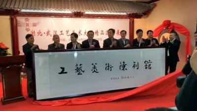《湖北影视》城市的记忆——武汉工艺大楼