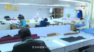 中国梦展播——[追梦中国·影响力 ]郭培:中国美的国际表达