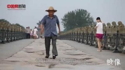"""中国梦展播——帧像:""""七七事变""""亲历者:66年的义务讲解员"""