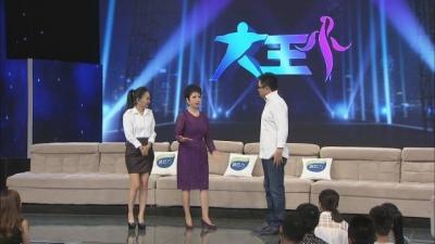 《大王小王》黄薇:为舞台而生