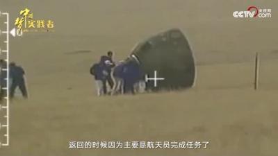 中国梦展播——[追梦中国·影响力]马晓兵:航天梦 正青春