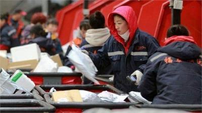 中国网购火遍全球:错过中国你就错过了未来!