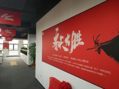 小米、金山、顺为武汉总部今日正式入驻光谷
