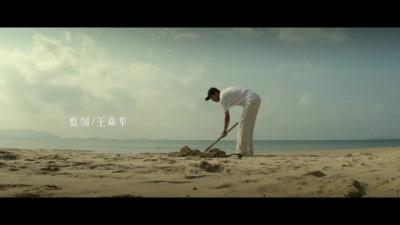 中国梦展播——老人树