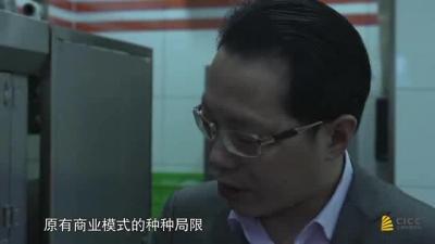 中国梦展播——中国创业者:他乡故乡