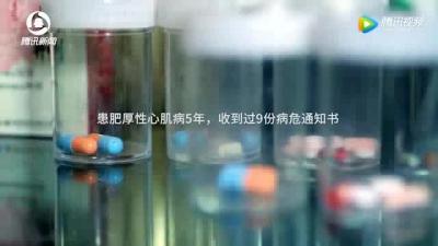 中国梦展播——我永远不会认识你 但我要感谢你