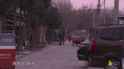 中国梦展播——中国创业者:快递人生
