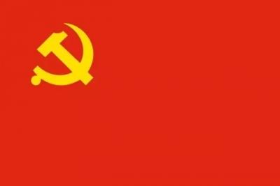 学习宣传贯彻党的十九大精神 湖北省委宣讲团走进省农业厅、中国石化销售湖北石油分公司