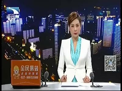 武汉小区物业刷新地下停车场 甲醛味刺鼻难忍 业主呼吁用环保漆