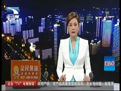 """武汉股民注意你闲置多时的账户或被休眠 """"僵尸户""""将被中止交易"""