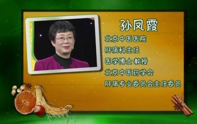 《饮食养生汇》专家告诉您筷子和肝癌关系