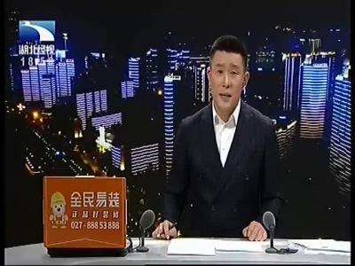 """鄂州:谎称收购高档烟 烟贩子""""偷梁换柱"""""""