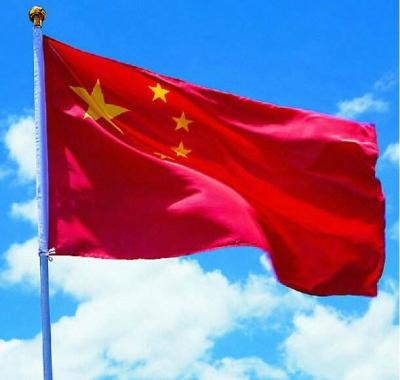 王立山发表署名文章:以习近平新时代中国特色社会主义思想为指引 担当起新时代全面从严治党的历史责任