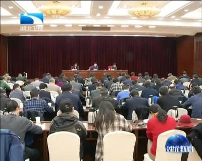 省安委会部署推进安全生产打非治违专项行动