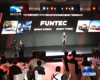 本田发布新战略 明年推中国专属电动车