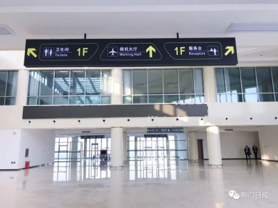 霸气!湖北这个没通高铁的城市直接开通航班 50分钟到武汉