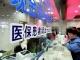 武汉城乡居民医保信息系统上线  城乡参保居民实现同一报销政策