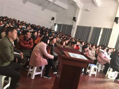 电影《放学后》襄阳地区小学公益放映,征文大赛正在进行