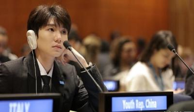 王源出席纽约联合国青年论坛 传输正能量