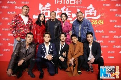 《英雄本色2018》首映马天宇逼王凯买车度假