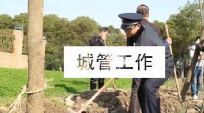 《说城管 城管说》向江城人们祝福新年