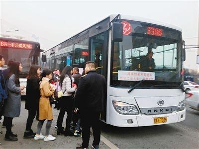 春运将至 湖北省客开通一元钱高校直通车