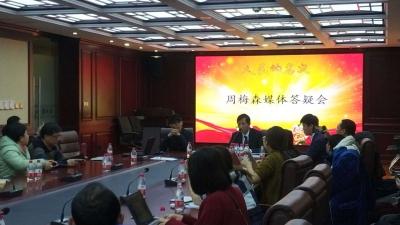 《人民的名义》编剧周梅森反诉刘三田抄袭