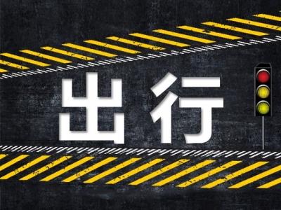 出行 | 二广高速襄阳段现返程高峰