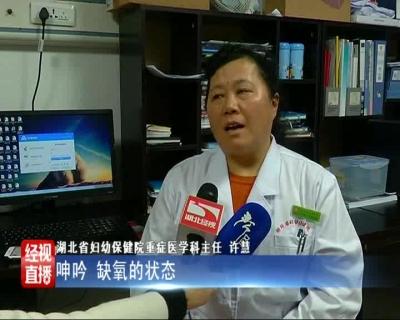异物卡喉 一岁女婴医院过春节