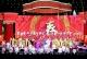 V视 | 唱梨园经典 颂时代新歌 2018新春戏曲晚会在汉举行