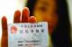 【提醒】快自查!你的身份证可能正在被使用,多人已中招