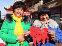 湖北十堰:剪生肖 迎新年