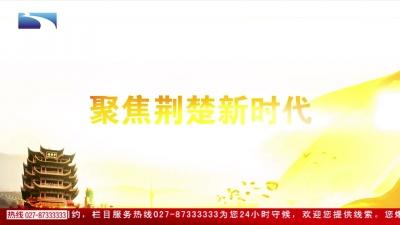 360关注:确保武汉地铁7号线年底开通   500余建设者新春奋战长江底