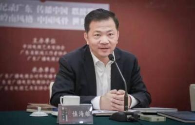 慎海雄出任中央电视台台长 此前为广东宣传部部长