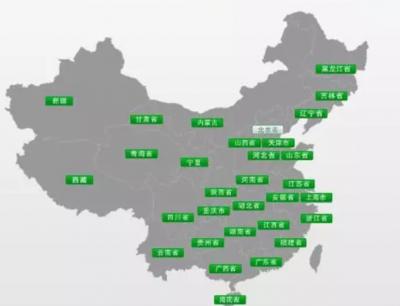"""分支机构""""使用的中国地图中,缺少了西藏,新疆,台湾,海南,内蒙古,广西"""