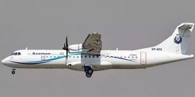 突发!伊朗一客机坠毁 66人全部遇难