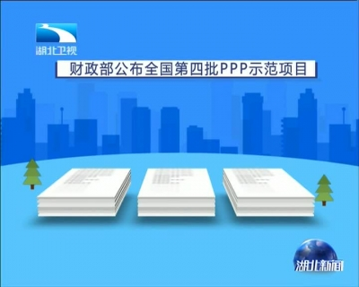 99ppp_99億元. ppp 0