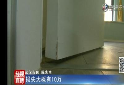 净水器爆裂新房被淹,商家表示顾客使用不当