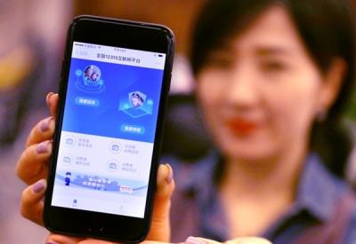 12315互联网平台升级 消费者可用支付宝一键投诉