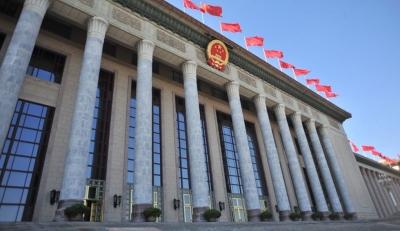V视 | 十三届全国人大一次会议举行第七次全体会议