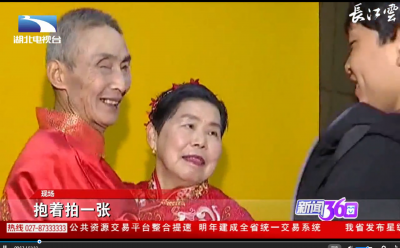 360关注。汉川:相濡以沫52年 我们是彼此的依靠