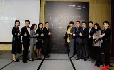 《国家宝藏》参加香港国际电影节