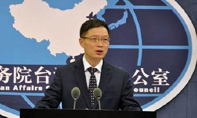 """赖清德称""""台湾主权独立"""" 国台办:搞""""台独""""必将自食恶果"""